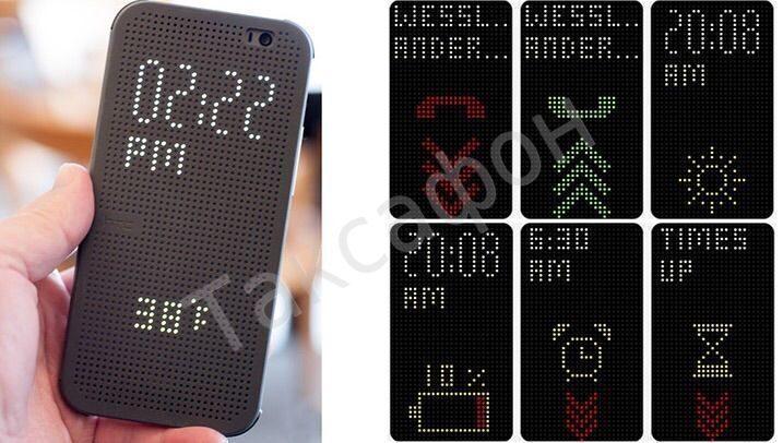 Flip чехол для HTC One M8 Dot View Cover Black